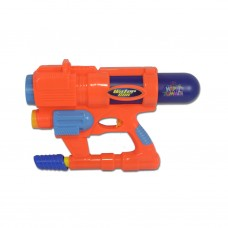 Water Gun (Big)