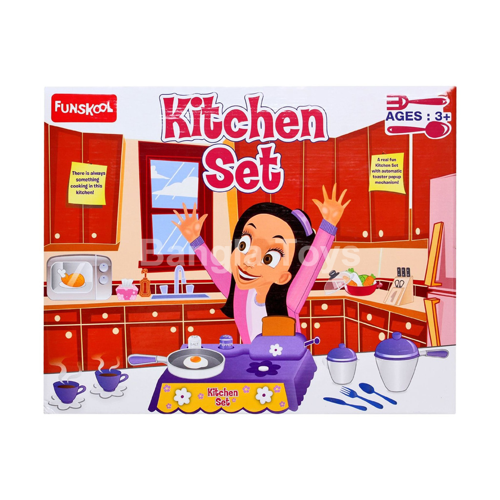 Kitchen Set Kitchen Set Bangla Toys First Bangladeshi Online Toy Store